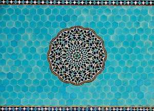 Blue Tile Mosaic Design